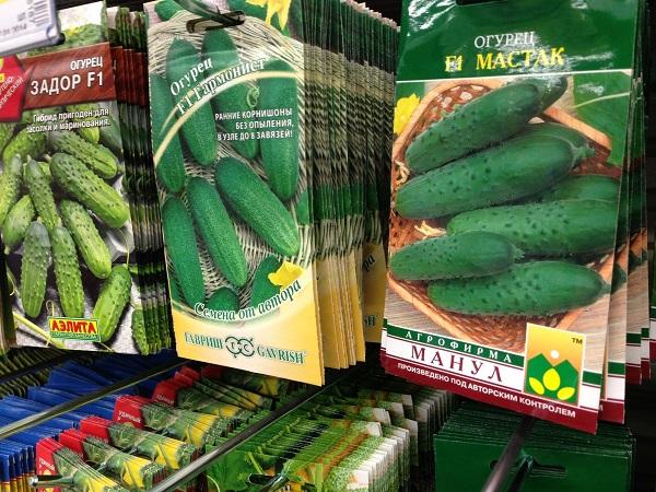 Упаковки с семенами огурцов