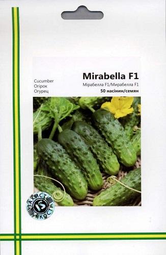 Семена огурцов Мирабела