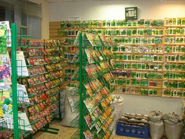 Специализированный магазин семян